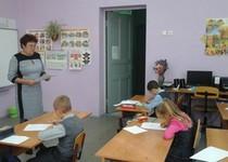 Всероссийская проверочная работа  по русскому языку во 2 классе