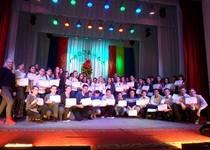 Участие в образовательной программе регионального проекта «Молодежная команда Губернатора»